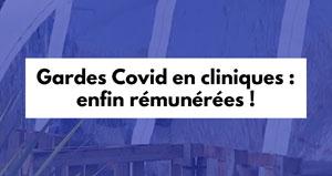 Gardes Covid en cliniques : enfin rémunérées !
